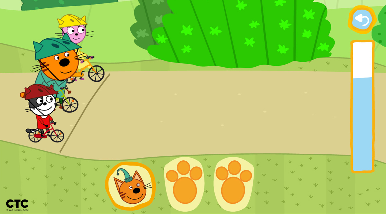 kid-e-cats Screen App
